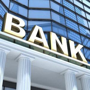 Банки Горняка