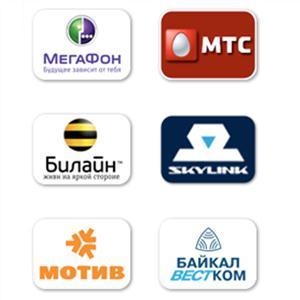 Операторы сотовой связи Горняка