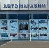 Автомагазины в Горняке