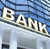 Банки в Горняке