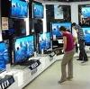 Магазины электроники в Горняке