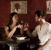 Рестораны, кафе, бары в Горняке